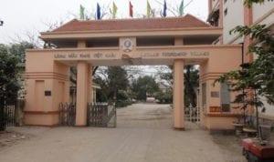 Entrance to Friendship Village